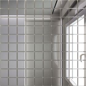 С25 Зеркальная мозаика серебро с чипом  25х25